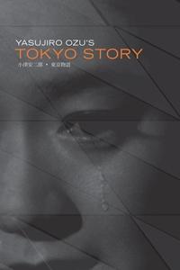 Tokyo Story (Tokyo monogatari) Poster