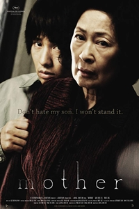 Mother (Madeo) Poster