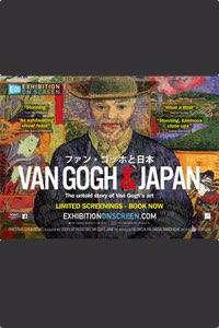 VAN GOGH & JAPAN Poster