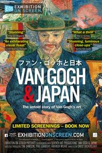 VAN GOGH & JAPAN Logo