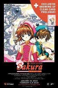 Cardcaptor Sakura: The Sealed Card (Kâdokaputâ Sakura: Fûin saret) Poster
