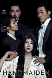 The Handmaiden (Agassi) Poster