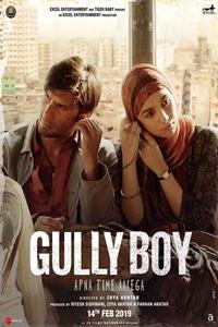 Gully Boy Logo
