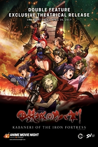 Kabaneri Of The Iron Fortress - Event Poster