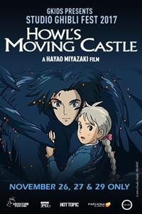 Howl's Moving Castle - Studio Ghibli Fest 2017 Poster