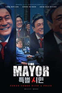 The Mayor (teuk-byeol-si-min) Poster