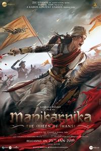 Manikarnika Poster