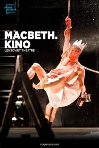Theatre Lensoviet: Macbeth Poster