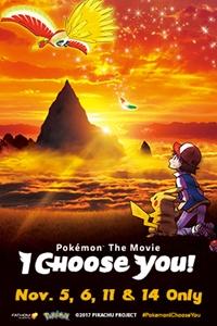 Pokémon the Movie 20: I Choose You! Poster