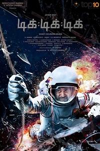 Tik Tik Tik (Tamil) Poster