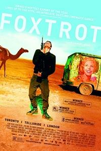 Foxtrot (2017) Poster