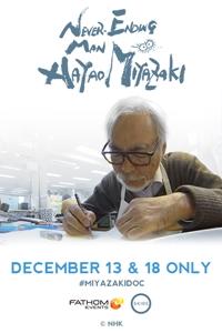 Never-Ending Man: Hayao Miyazaki Logo