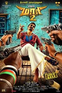 Maari 2 (Tamil) Poster
