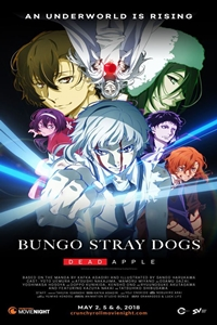 Bungo Stray Dogs: Dead Apple Poster