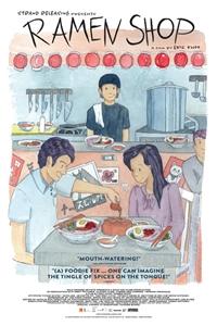 Ramen Shop (Ramen Teh) Poster