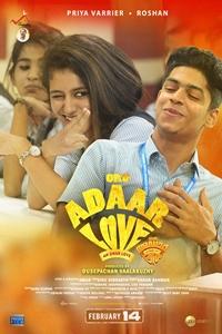 Oru Adaar Love Logo