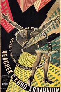 The Man with a Movie Camera (Chelovek s kino-apparatom) Logo