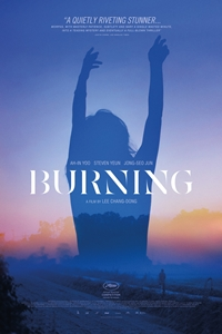 Burning (beo-ning) Poster