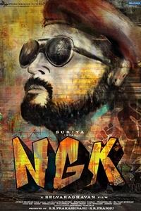 NGK (Tamil) Poster