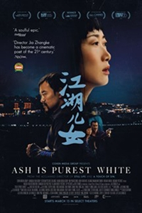 Ash is Purest White (Jiang hu er nv) Poster