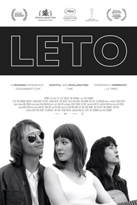 Summer (Leto) Poster