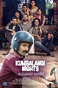Kumbalangi Nights Poster