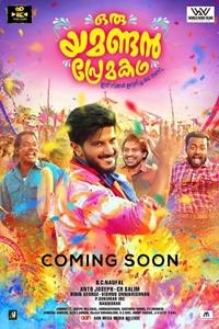 Oru Yamandan Premakadha Poster