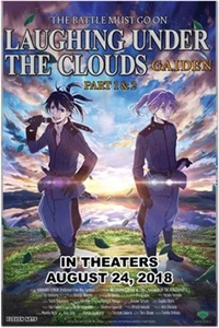 Laughing Under the Clouds: Gaiden Part 1 & 2 Poster