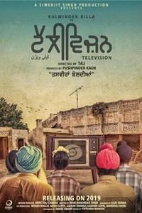 Television (Punjabi) Poster
