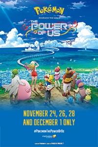 Pokémon the Movie: The Power of Us Poster