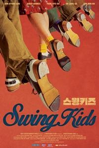 Swing Kids (seu-wing-ki-jeu) Poster