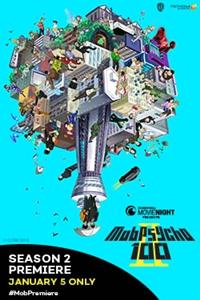 Mob Psycho 100 Season 2 Premiere Logo