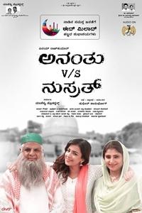 Ananthu v/s Nusrath Poster