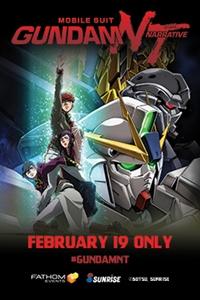 GUNDAM NT Poster