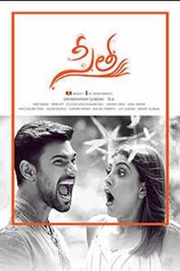 Sita (Telugu) Poster