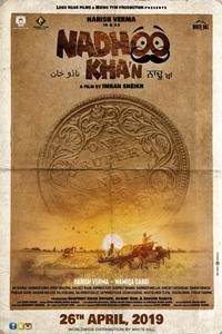 Nadhoo Khan Poster