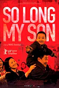 So Long, My Son (Di jiu tian chang) Poster