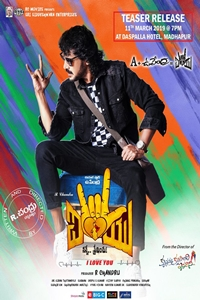 I Love You (Telugu) Poster