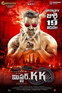 Mr. KK Poster