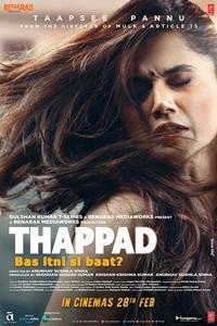 Thappad Logo