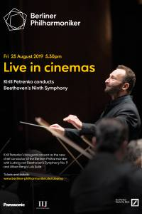 Berliner Philharmoniker Live: Season Opening Concert Logo