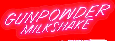 Gunpowder Milkshake Logo